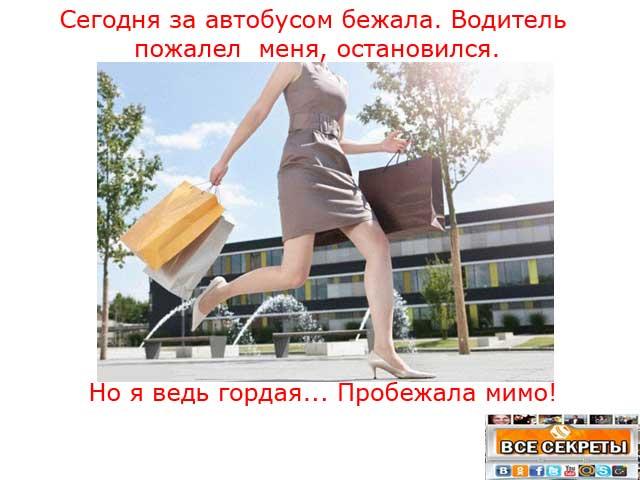 probezhala-mimo-porno-kartochnaya-igra-dvigaysya-prikazal