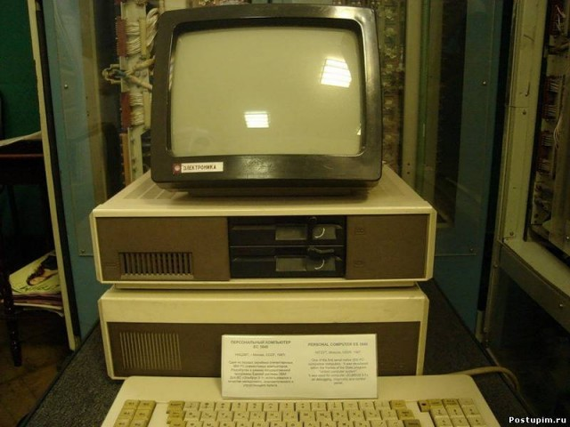 caltron computers essay Uses of computer: computer is a great use to usit renders a great service to man kindit is like aladin's it is a part and parcel in our daily life alternative computer essay.