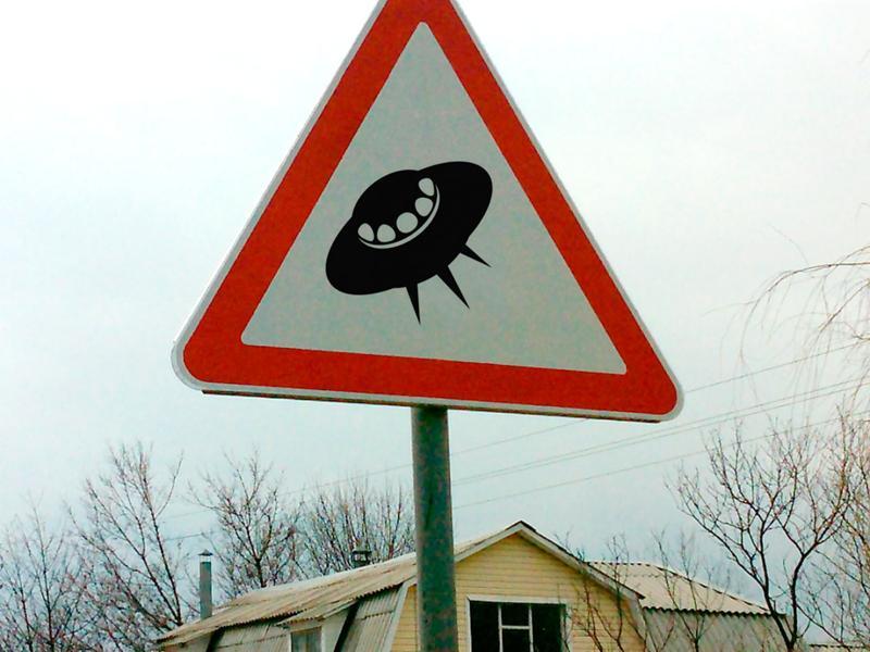 Несуществующий знак дорожного движения картинки