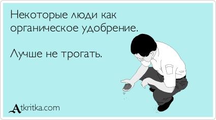 https://otvet.imgsmail.ru/download/u_f8af153a25f8fe68b4476409e32f782d_800.jpg