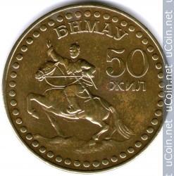 Монета бнмау 50 жил стоимость страны входящие в зону евро